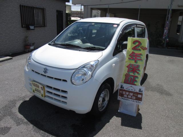 沖縄の中古車 スズキ アルト 車両価格 25万円 リ済込 2014(平成26)年 6.4万km ホワイト
