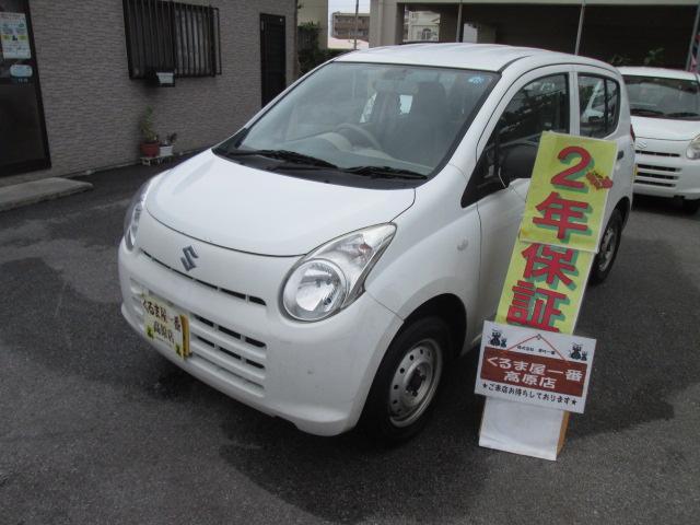 沖縄市 くるま屋一番 高原店 スズキ アルト VP ホワイト 9.6万km 2013(平成25)年
