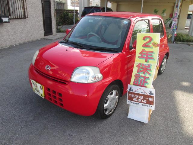 沖縄の中古車 ダイハツ エッセ 車両価格 16万円 リ済込 2010(平成22)年 8.1万km レッド