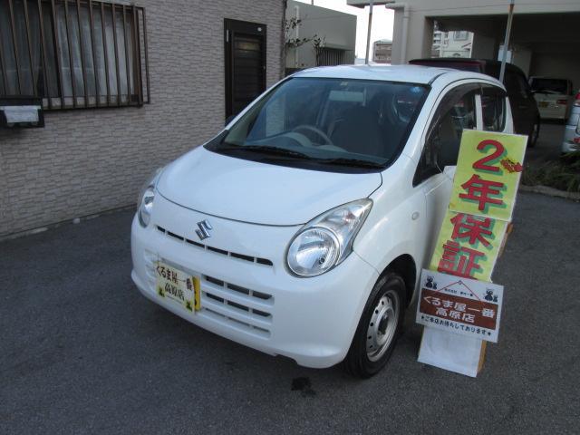 沖縄の中古車 スズキ アルト 車両価格 22万円 リ済込 2012(平成24)年 4.8万km ホワイト