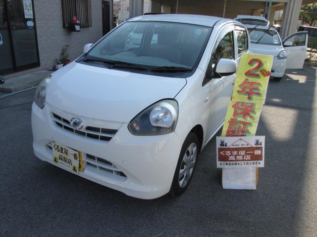 沖縄の中古車 ダイハツ ミライース 車両価格 33万円 リ済込 2013(平成25)年 6.5万km ホワイト