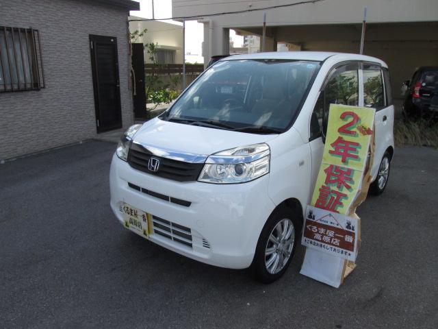 沖縄の中古車 ホンダ ライフ 車両価格 42万円 リ済込 2012(平成24)年 7.3万km ホワイト