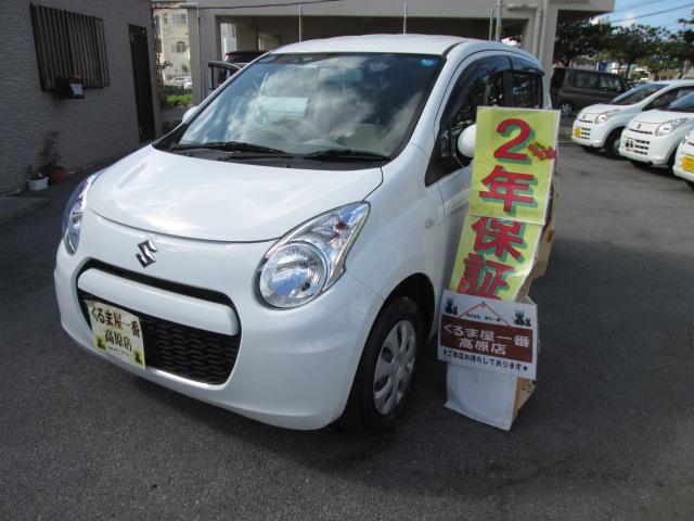 沖縄の中古車 スズキ アルト 車両価格 27万円 リ済込 2013(平成25)年 6.5万km ホワイト
