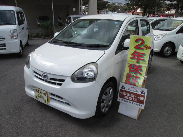 沖縄県沖縄市の中古車ならミライース L