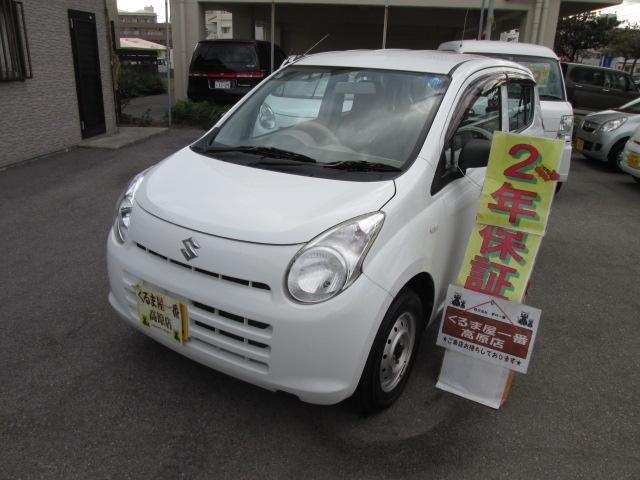 アルト:沖縄県中古車の新着情報