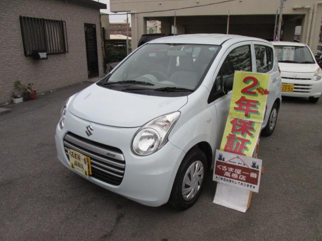 沖縄の中古車 スズキ アルトエコ 車両価格 40万円 リ済込 2014(平成26)年 5.6万km ライトブルー