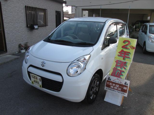 沖縄の中古車 スズキ アルト 車両価格 29万円 リ済込 2013(平成25)年 5.7万km ホワイト