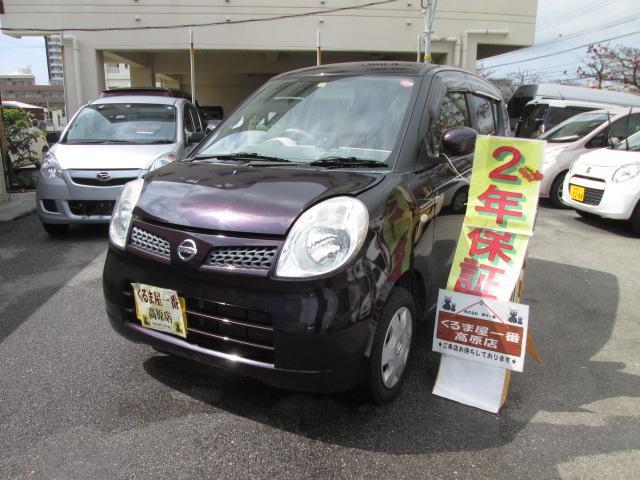 沖縄の中古車 日産 モコ 車両価格 23万円 リ済込 2010(平成22)年 8.9万km パープル