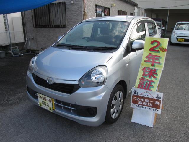沖縄の中古車 ダイハツ ミライース 車両価格 32万円 リ済込 2014(平成26)年 6.2万km シルバー