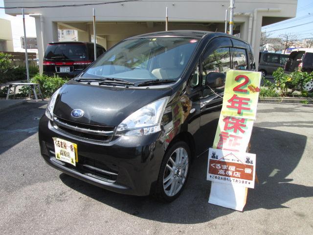 沖縄の中古車 スバル ステラ 車両価格 42万円 リ済込 2012(平成24)年 7.2万km ブラック