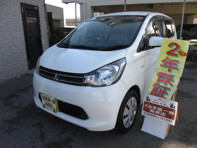 沖縄の中古車 三菱 eKワゴン 車両価格 42万円 リ済込 2014(平成26)年 7.8万km ホワイト