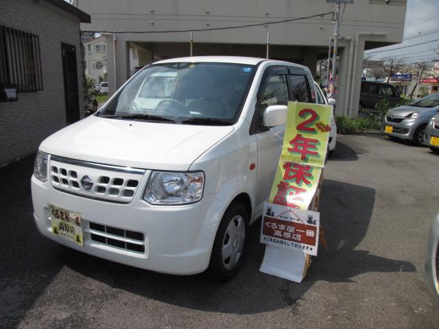 沖縄の中古車 日産 オッティ 車両価格 42万円 リ済込 2013(平成25)年 4.9万km ホワイト