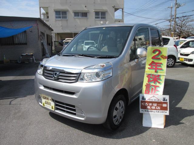 沖縄の中古車 ホンダ ライフ 車両価格 42万円 リ済込 2013(平成25)年 6.2万km グレー