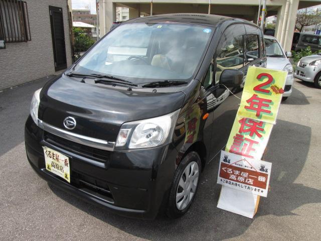 沖縄の中古車 ダイハツ ムーヴ 車両価格 43万円 リ済込 2013(平成25)年 7.8万km ブラック