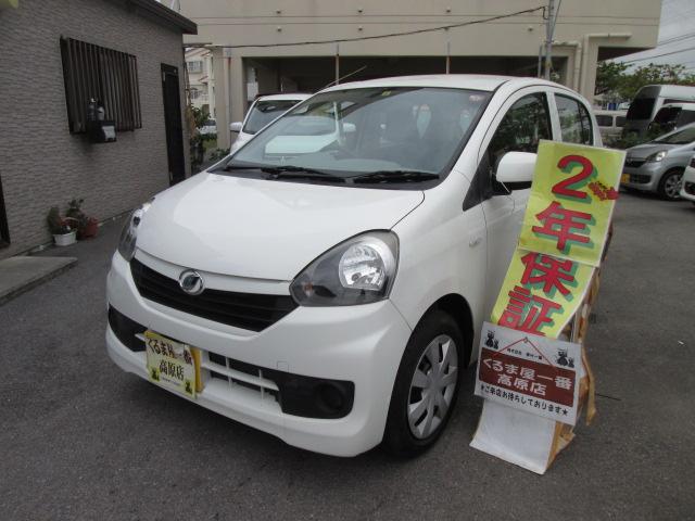 沖縄の中古車 ダイハツ ミライース 車両価格 27万円 リ済込 2014(平成26)年 6.9万km ホワイト