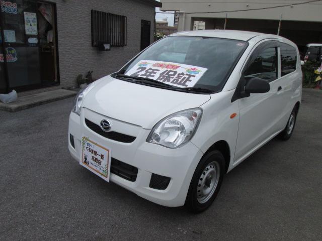 沖縄県浦添市の中古車ならミラ TX