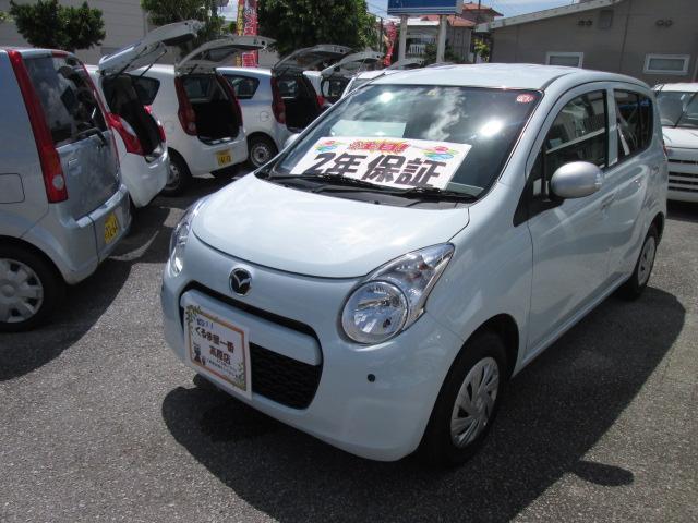キャロルエコ:沖縄県中古車の新着情報