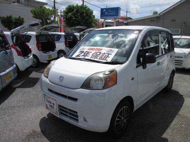 沖縄の中古車 ホンダ ライフ 車両価格 25万円 リ済込 2010(平成22)年 6.7万km ホワイト