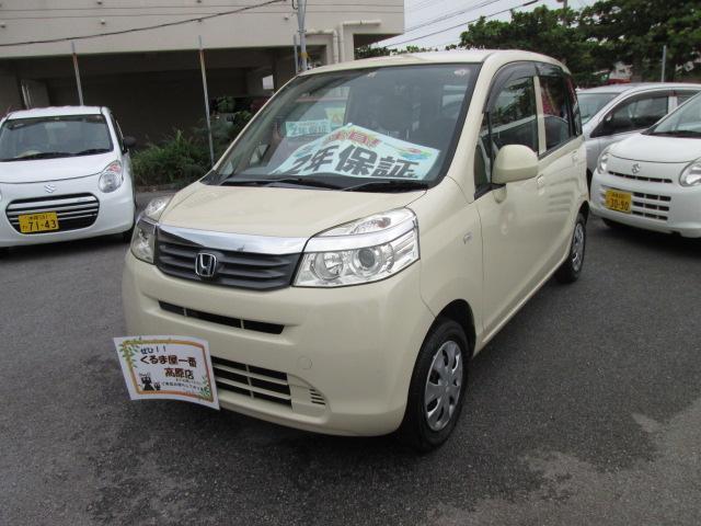 沖縄の中古車 ホンダ ライフ 車両価格 33万円 リ済込 2012(平成24)年 7.2万km 特色