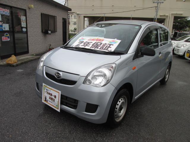 沖縄の中古車 ダイハツ ミラ 車両価格 20万円 リ済込 2013(平成25)年 6.4万km シルバー