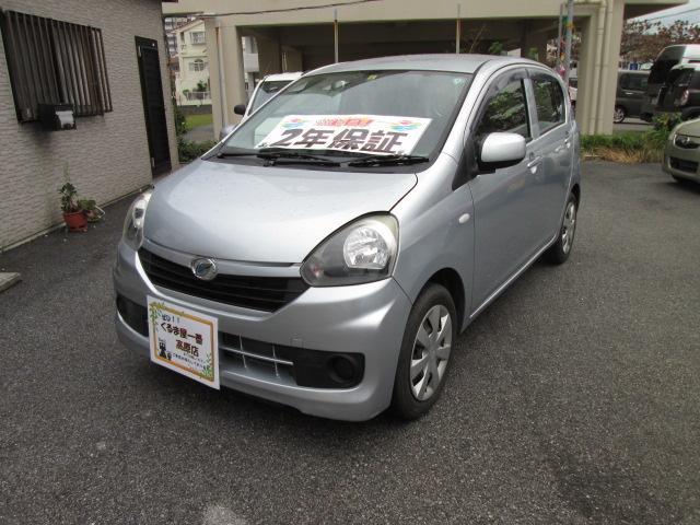 沖縄県沖縄市の中古車ならミライース