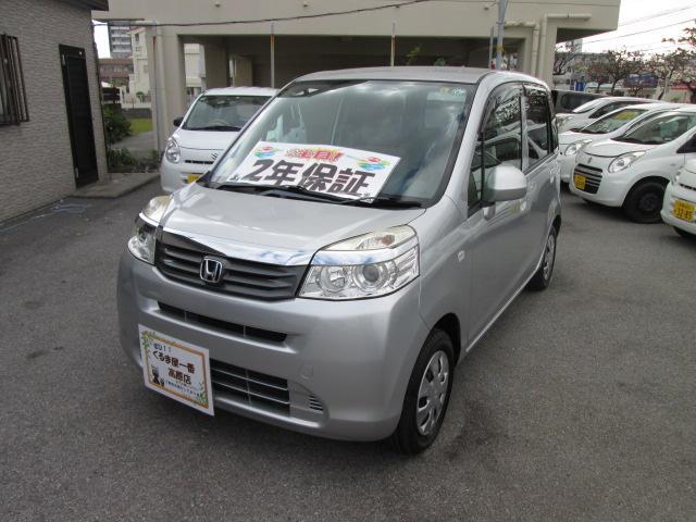 沖縄の中古車 ホンダ ライフ 車両価格 36万円 リ済込 2012(平成24)年 5.0万km シルバーM