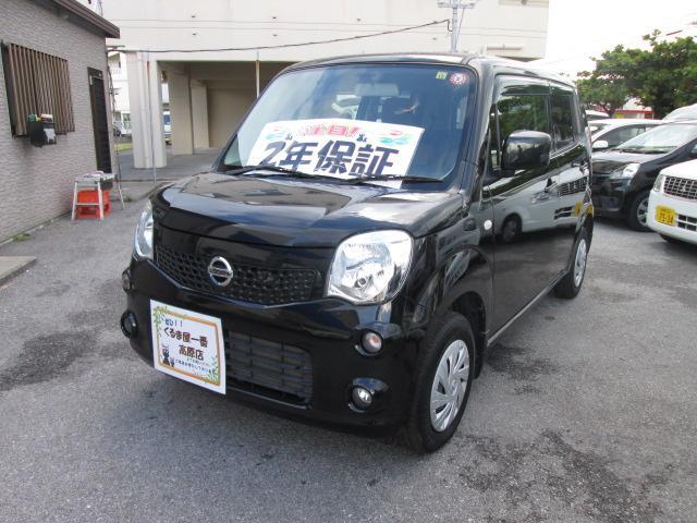 沖縄の中古車 日産 モコ 車両価格 49万円 リ済込 2014(平成26)年 7.6万km ブラック