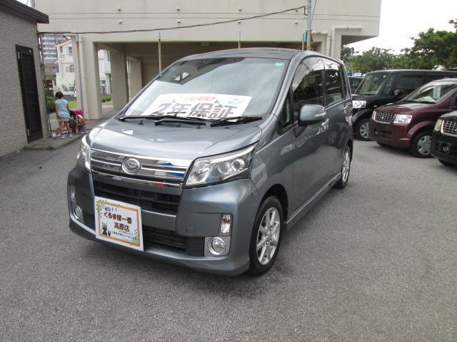 沖縄県の中古車ならムーヴ カスタム Xリミテッド SA