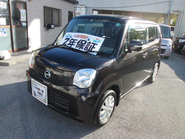 沖縄の中古車 日産 モコ 車両価格 47万円 リ済込 2014(平成26)年 8.6万km ブラウン