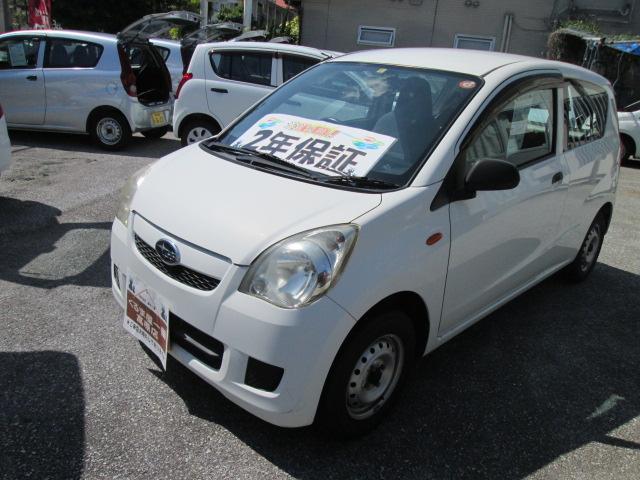 沖縄県の中古車ならプレオ A