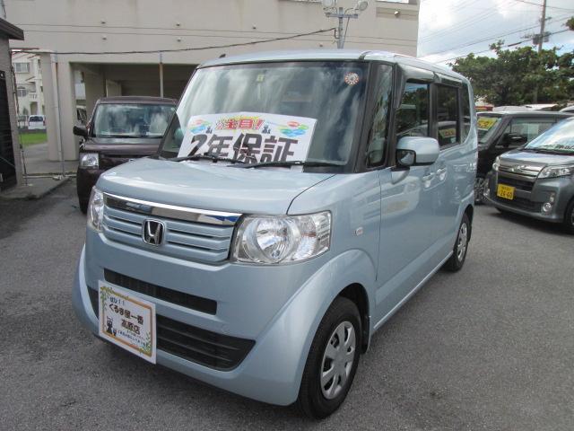 沖縄県沖縄市の中古車ならN-BOX G