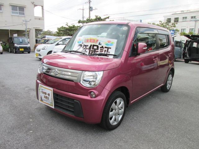 沖縄の中古車 スズキ MRワゴン 車両価格 47万円 リ済込 2012(平成24)年 7.8万km ピンク