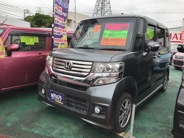 沖縄県の中古車ならN-BOXカスタム GL