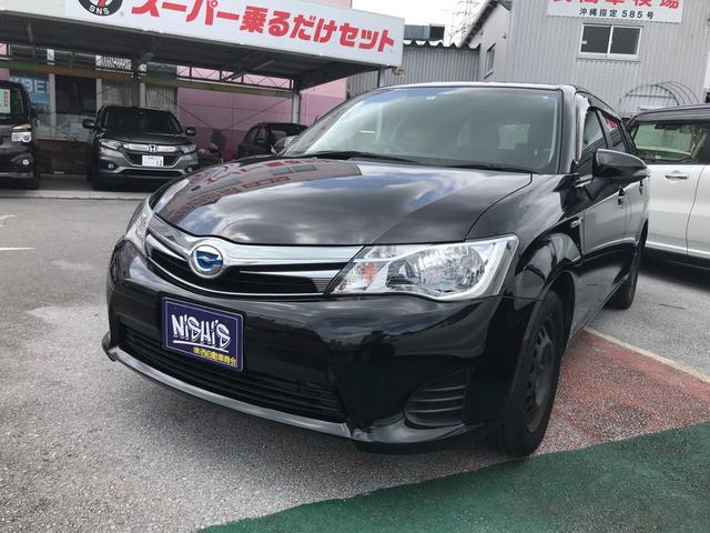 沖縄県の中古車ならカローラフィールダー ハイブリッドG