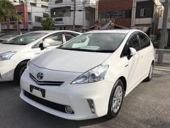 沖縄の中古車 トヨタ プリウスアルファ 車両価格 154.4万円 リ済別 平成25年 6.3万K ホワイト