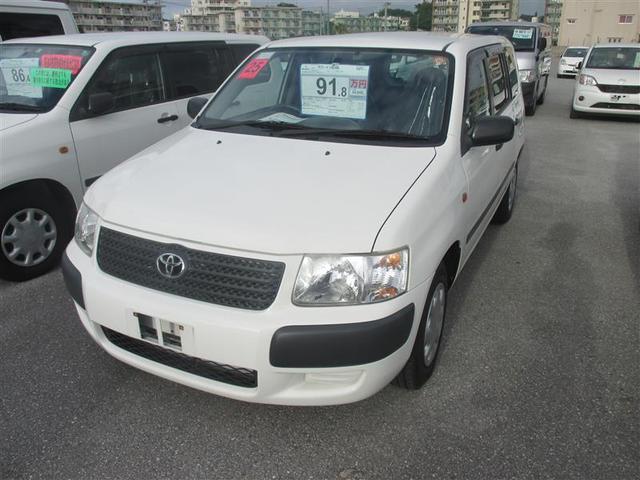 沖縄の中古車 トヨタ サクシードバン 車両価格 91.8万円 リ済別 平成25年 6.4万km ホワイト