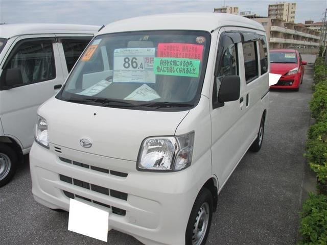 沖縄の中古車 ダイハツ ハイゼットカーゴ 車両価格 75.6万円 リ済別 2015(平成27)年 4.4万km ホワイト