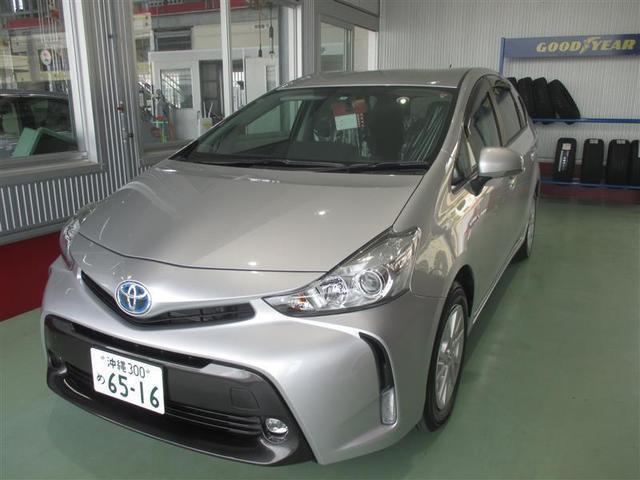 沖縄県の中古車ならプリウスアルファ S