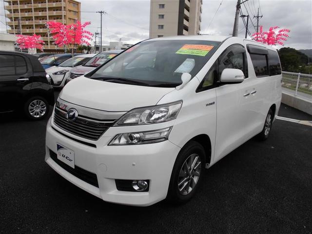 沖縄県の中古車ならヴェルファイアハイブリッド X