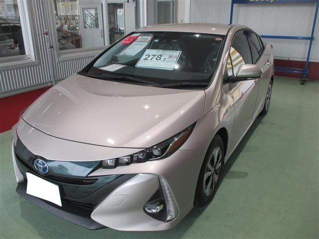 沖縄県の中古車ならプリウスPHV Sナビパッケージ