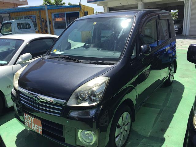 沖縄の中古車 スバル ステラ 車両価格 25万円 リ済込 平成18年 11.9万km ガンMII