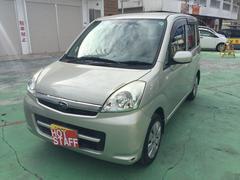 沖縄の中古車 スバル ステラ 車両価格 28万円 リ済込 平成22年 7.6万K ゴールドM