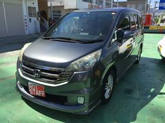 沖縄の中古車 ホンダ ステップワゴン 車両価格 46万円 リ済込 平成20年 10.2万K グレーM