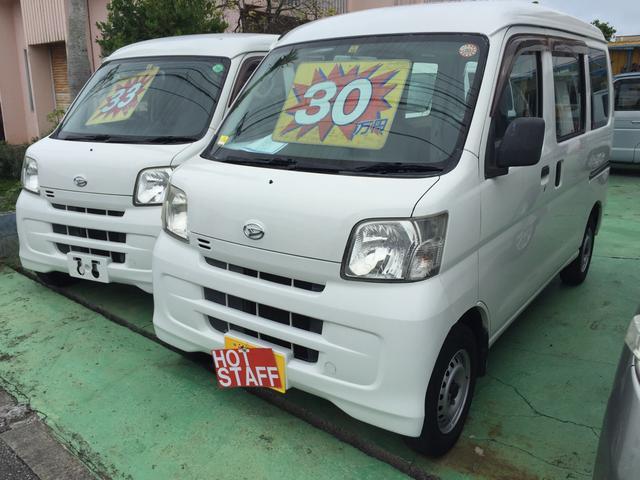 沖縄の中古車 ダイハツ ハイゼットカーゴ 車両価格 26万円 リ済込 平成21年 14.3万km ホワイト