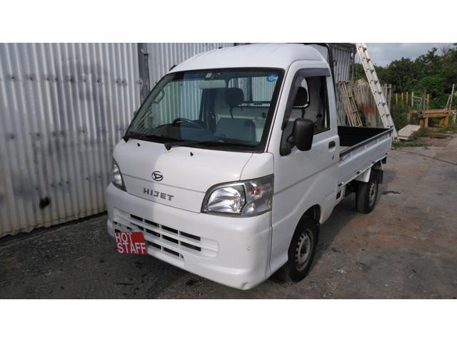沖縄県の中古車ならハイゼットトラック 保冷車 オートマ