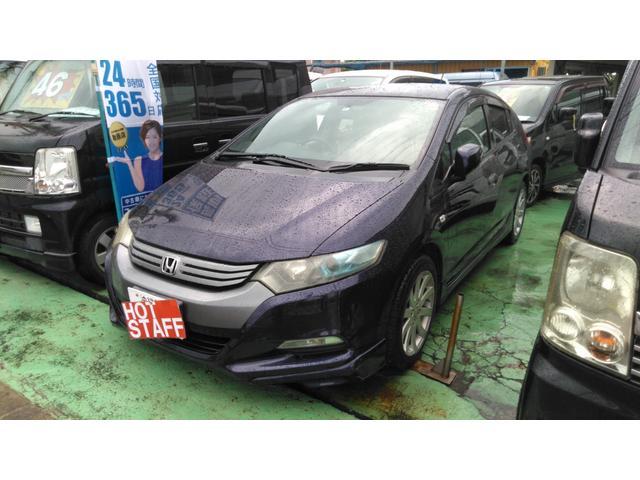沖縄の中古車 ホンダ インサイト 車両価格 38万円 リ済込 2009(平成21)年 10.6万km ダークブルーM