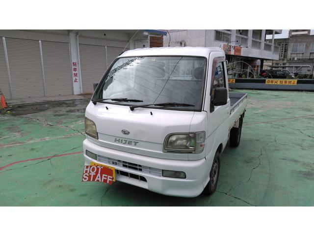 沖縄県の中古車ならハイゼットトラック パートタイム4WD