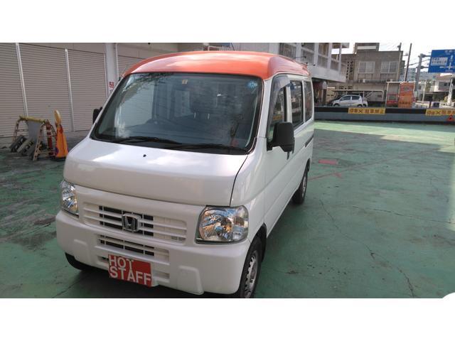 沖縄の中古車 ホンダ アクティバン 車両価格 36万円 リ済込 2013(平成25)年 7.9万km ホワイトII