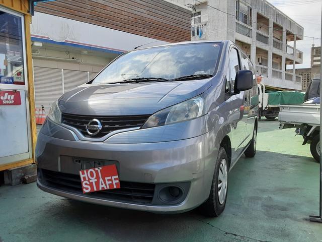 沖縄の中古車 日産 NV200バネットバン 車両価格 38万円 リ済込 2009(平成21)年 8.5万km グレーM