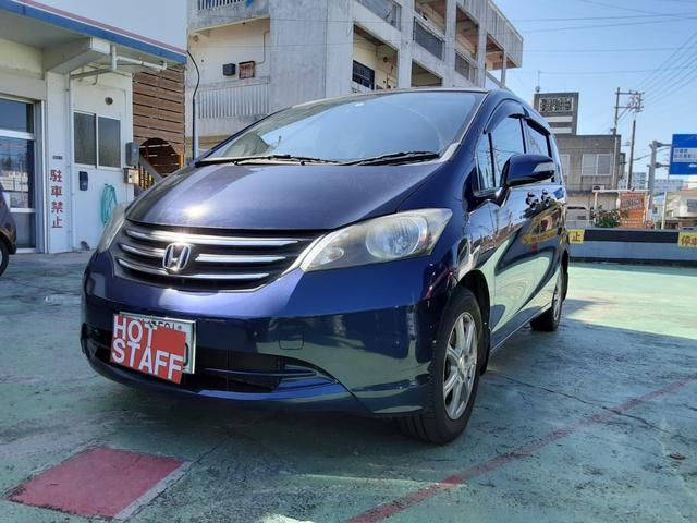 沖縄の中古車 ホンダ フリード 車両価格 28万円 リ済込 2010(平成22)年 11.8万km ダークブルーM